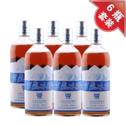 9°唐宋鼎雪藏冰雕480ml(6瓶装)