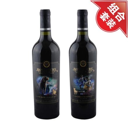 澜爵狮子座+白羊座赤霞珠干红葡萄酒