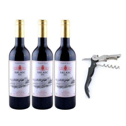 法国萨拉斯干红(3瓶)+黑色酒刀