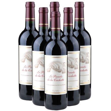 法国隐藏的天堂红葡萄酒(6瓶装)