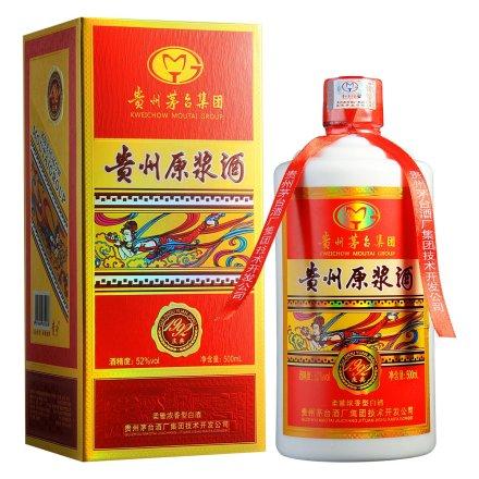 【清仓】52°茅台集团贵州原浆庆典1992 500ml(红盒)