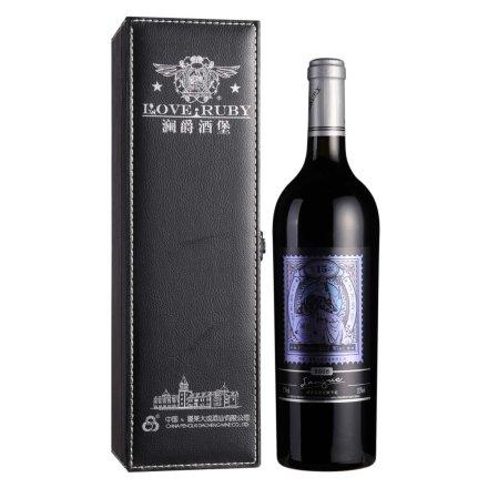 【清仓】中国澜爵酒堡窖藏干红葡萄酒