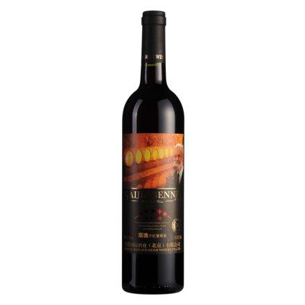 【清仓】中国赛佳本纳甄选五星级干红葡萄酒750ml