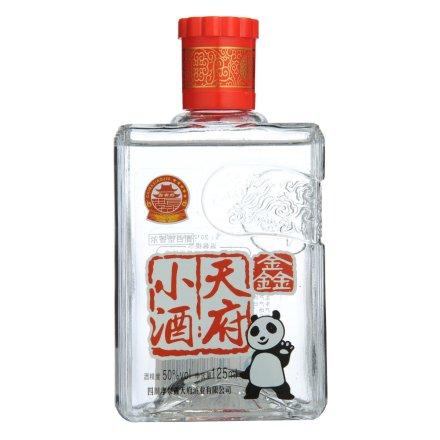 50°鑫天府小酒125ml