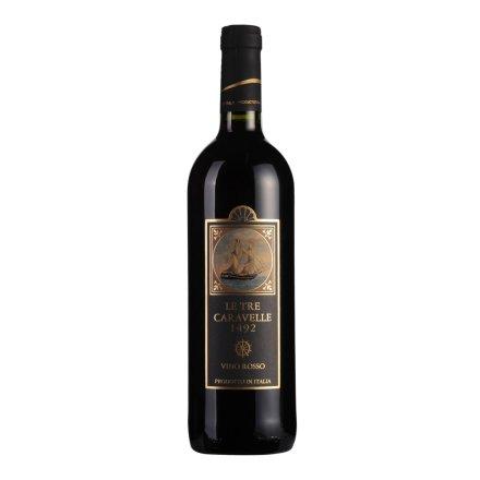 【清仓】意大利卡拉维尔1492干红葡萄酒