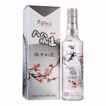 38°台湾八八坑道梅开如意高粱酒500ml