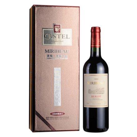 法国CASTEL洣瑞美露干红葡萄酒