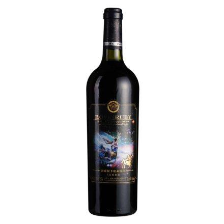 【清仓】中国澜爵射手座赤霞珠干红葡萄酒