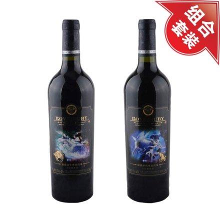 澜爵金牛座+摩羯座赤霞珠干红葡萄酒