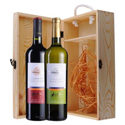 中国香格里拉赤霞珠干红+贵人香干白葡萄酒双支松木礼盒