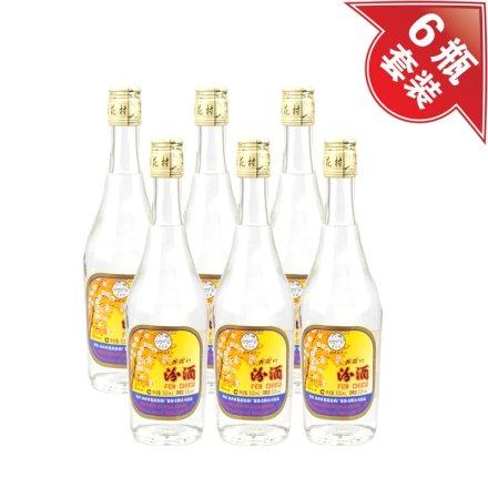 (清仓)53°玻瓶汾酒500ml(出口型)(6瓶套装)