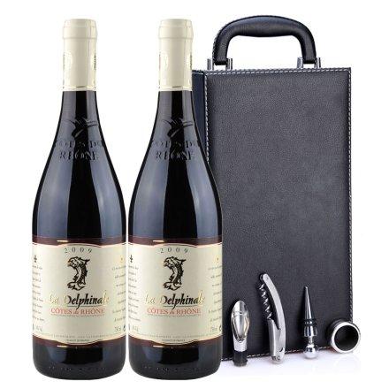 法国德尔菲娜干红葡萄酒黑色双支皮盒