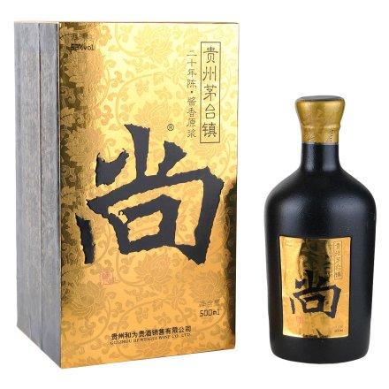 (清仓)53°贵州尚酒20陈酿500ml