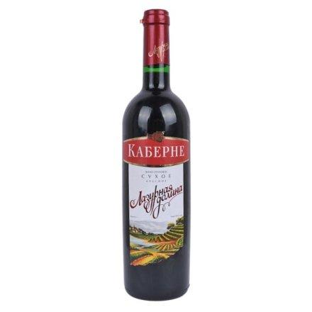 【清仓】俄罗斯蔚蓝山谷干红葡萄酒