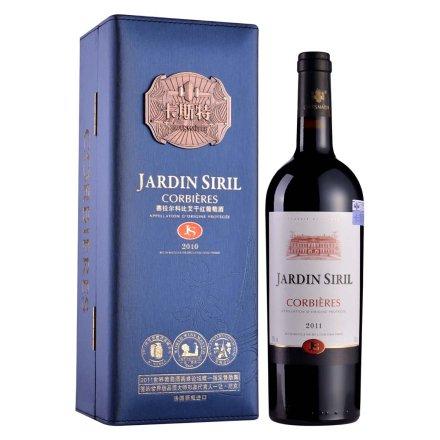 法国卡斯特赛拉尔科比艾干红葡萄酒750ml