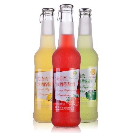 玛丽龙舌兰三瓶装(草莓+苹果+柠檬)