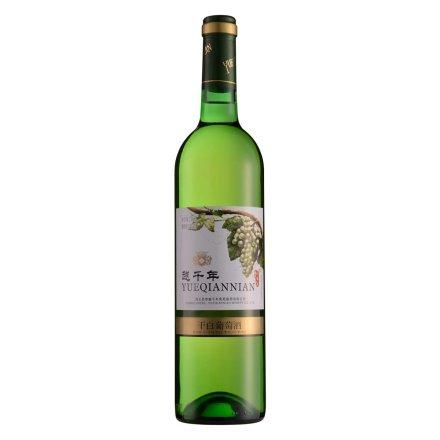 【清仓】中国越千年五钻干白葡萄酒750ml