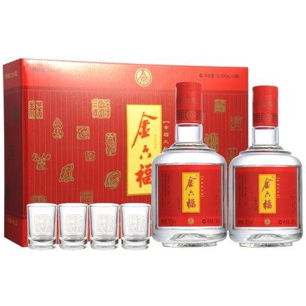 52°金六福幸福礼盒500ml*2