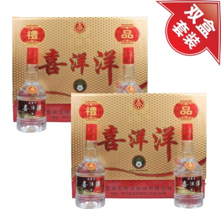 (清仓)39°浏阳河喜洋洋礼盒(双盒装)