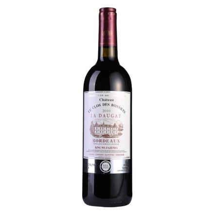 【清仓】法国拉督干红葡萄酒750ml