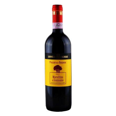 意大利波乔庄园莫里诺红葡萄酒