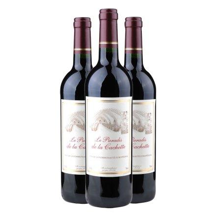 法国隐藏的天堂红葡萄酒(3瓶装)