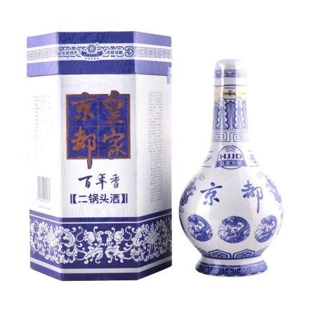 【老酒特卖】56°京都二锅头百年香500ml(2009年)
