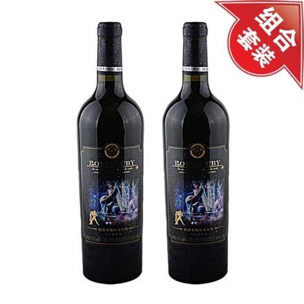 澜爵水瓶座+水瓶座赤霞珠干红葡萄酒