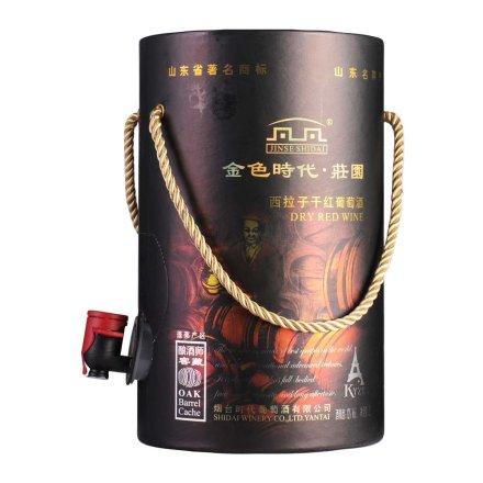 【清仓】中国金色时代庄园酿酒师—窖藏西拉子干红利乐包装圆桶2000ml