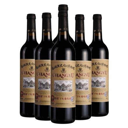 中国张裕馆藏干红葡萄酒(6瓶装)