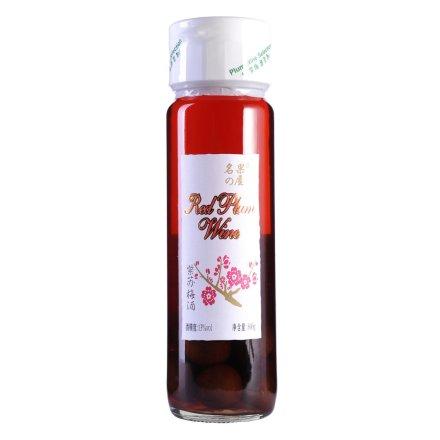 13°紫苏梅酒(带梅果)800g