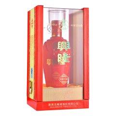 (清仓)42°五粮液股份公司兴隆酒智胜500ml