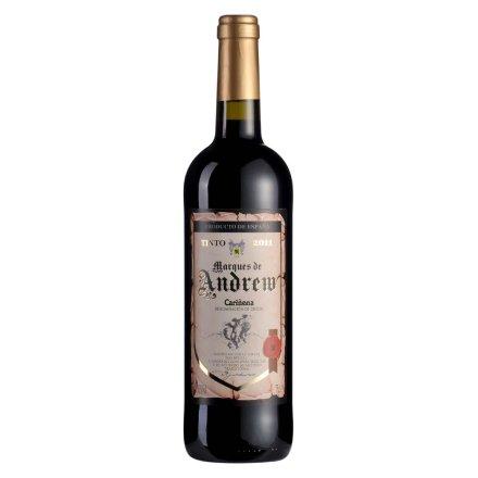 【清仓】西班牙圣母山DO级干红葡萄酒750ml