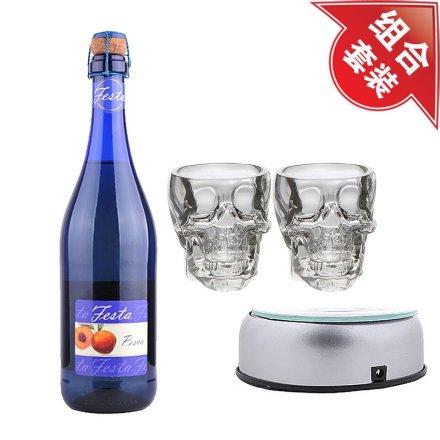 水晶头骨酒杯2支+底座+蓝冰起泡酒鲜桃味(套装错误勿用)