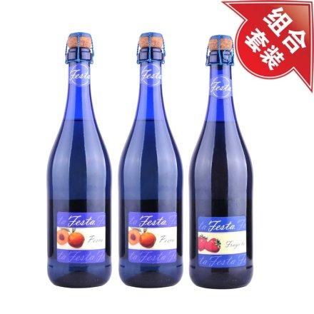 蓝冰低醇起泡葡萄酒(鲜桃味)2瓶+蓝冰低醇起泡葡萄酒(草莓味)
