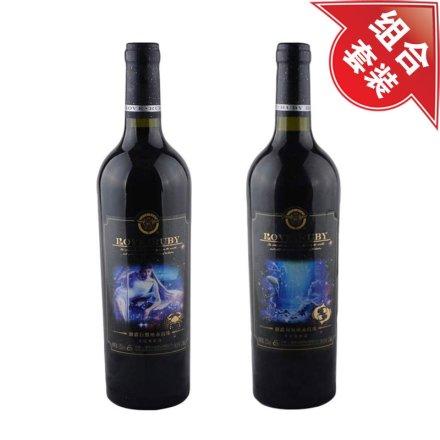 澜爵巨蟹座+双鱼座赤霞珠干红葡萄酒