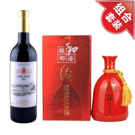 52°酒鬼酒和谐馥郁475ml+萨拉斯干红葡萄酒