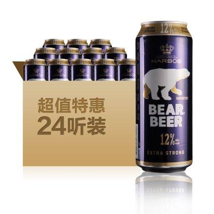 德国哈尔博蓝熊啤酒500ml(24瓶装)