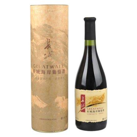 (清仓)中国长城庄园解百纳葡萄酒