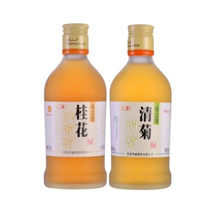 玛丽清菊酒330ml+桂花陈葡萄酒330ml