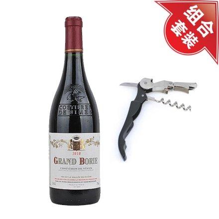 法国格朗堡干红葡萄酒+黑色酒刀