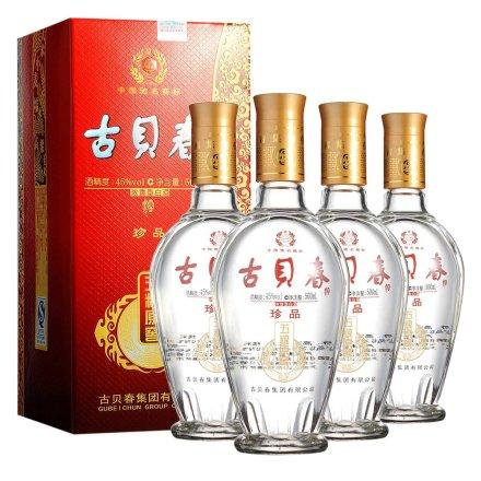 45°古贝春珍品五粮原窖500ml(4瓶装)