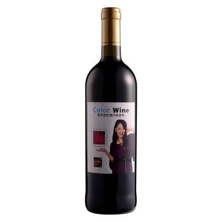 【清仓】浪漫红葡萄酒(苍井空代言)
