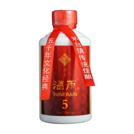 53°酒雨红色情怀(普通版)125ml