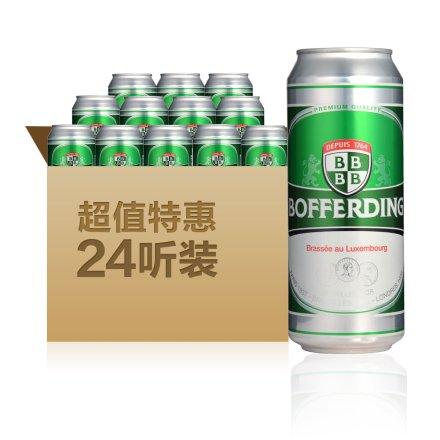 卢森堡宝鼎啤酒500ml(24瓶装)