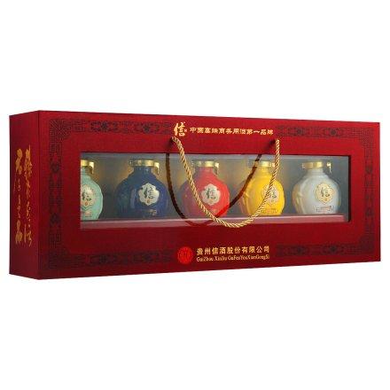 53°信酒精品礼盒500ml