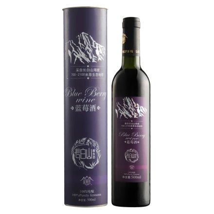 蓝景坊长白山蓝莓酒紫标500ml