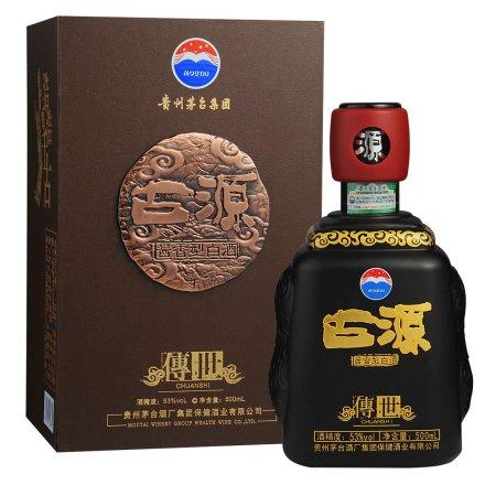 53°茅台集团古源酒(传世)500ml