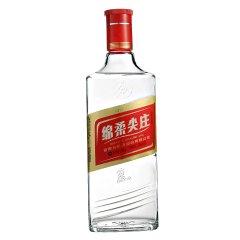 【清仓】50°五粮液绵柔尖庄(光瓶)500ml
