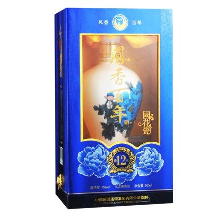 【清仓】45°百年国花瓷之蓝色情怀500ml